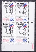 """N° 2481 Rassemblement Mondial Des """"Pieds-Noirs"""" Nice 25 Ans Après. Bloc De 4 Timbres Neuf Impéccable - France"""