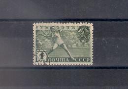 Russia 1940, Michel Nr 757C, Used - 1923-1991 USSR