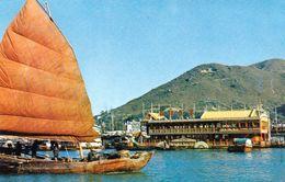 1 AK Hong Kong * Aberdeen Sea Palace Is A Replica Of The Famous Marble Boat In Summer Palace * - China (Hongkong)