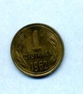 1962 1 Stotinka - Bulgarie