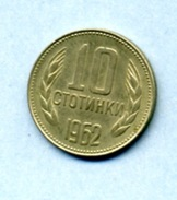 1962 10 Stotinky - Bulgaria