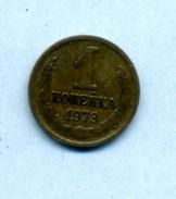 1973 1 Kopeck - Russie