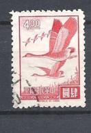 TAIWAN   1966 Wild Geese In Flight    USED - 1945-... Republic Of China