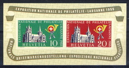 Svizzera Foglietto 1955 N. BF15 Serie 561A-561B Expo Di Losanna MNH Cat. € 100 FALSO - Non Classificati