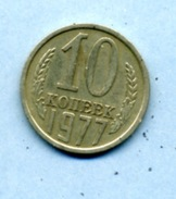1977 10 Kopeck - Russie