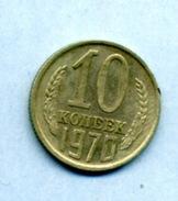 1970 10 Kopeck - Russie