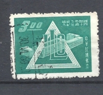 TAIWAN   1959 The 40th Anniversary Of ILO   USED - 1945-... Republic Of China