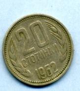 1962 20 Kopeck - Russie