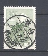 TAIWAN  1960 Chu Kwang Tower, Quemoy   USED - Usados