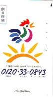 Télécarte JAPON * ZODIAQUE * Oiseau * COQ * Poule  HAHN (423) ROOSTER Bird Japan Phonecard Telefonkarte STERNZEIGEN HAAN - Zodiaco