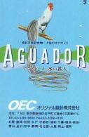 Télécarte JAPON * ZODIAQUE * Oiseau * COQ * Poule  HAHN (424) ROOSTER Bird Japan Phonecard Telefonkarte STERNZEIGEN HAAN - Zodiaco