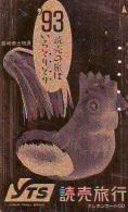 Télécarte JAPON * ZODIAQUE * Oiseau * COQ * Poule  HAHN (425) ROOSTER Bird Japan Phonecard Telefonkarte STERNZEIGEN HAAN - Zodiaco