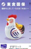 Télécarte JAPON * ZODIAQUE * Oiseau * COQ * Poule  HAHN (426) ROOSTER Bird Japan Phonecard Telefonkarte STERNZEIGEN HAAN - Zodiaco