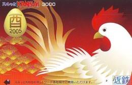 Télécarte JAPON * ZODIAQUE * Oiseau * COQ * Poule  HAHN (436) ROOSTER Bird Japan Phonecard Telefonkarte STERNZEIGEN HAAN - Zodiac