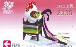 Télécarte JAPON * ZODIAQUE * Oiseau * COQ * Poule  HAHN (437) ROOSTER Bird Japan Phonecard Telefonkarte STERNZEIGEN HAAN - Zodiac