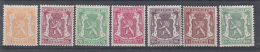 BELGIUM MNH** COB  741/15 & 713A - 1935-1949 Petit Sceau De L'Etat