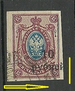 RUSSLAND RUSSIA 1918/1920 Civil War Kuban Jekaterinodar Michel 6 B + ERROR OPT Swift O - Ukraine & West Ukraine