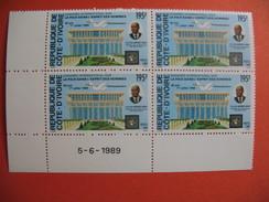 Côte D'Ivoire Année 1989, Coin Daté Du N°830 Congrés International De La Paix - Côte D'Ivoire (1960-...)