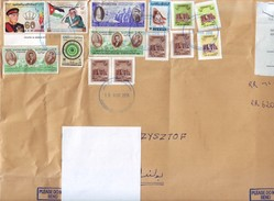JORDAN R Cover Mixed Stamps Pope King Price Etc, Large Envelope  Address Obscured Pape Papa - Jordanie