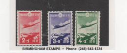 JAPON - 1937 - YVERT N°243/245 - HINGED / CHARNIERE - Surtaxe Au Profit De L'aviation