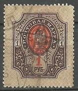 TRANSKAUKASIEN Kaukasus 1923 Michel 6 I O Signed