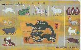 Télécarte JAPON * ZODIAQUE * DRAGON (549)  DRACHEN HOROSCOPE * PHONECARD JAPAN * DRAAK * TELEFONKARTE STERNZEICHEN R - Zodiac