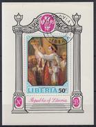 LIBERIA 1970 HB-50 USADO - Liberia