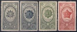 Russia 1944, Michel Nr 905-08, Mint, No Gum - 1923-1991 USSR