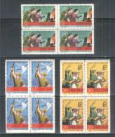 Blocks 4 Of N. Vietnam Viet Nam MNH 1968 : Solidarity Among Asian - African - Latin American Peoples Against US (Ms225) - Vietnam