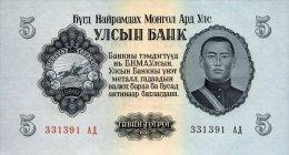 Mongolia 5 Tugrik 1955 Pick 30 UNC - Mongolia