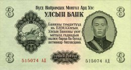 Mongolia 3 Tugrik 1955 Pick 29 UNC - Mongolia