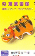 Télécarte  JAPON * ZODIAQUE * TIGRE (675) TIGER * HOROSCOPE * PHONECARD JAPAN * TELEFONKARTE STERNZEICHEN TIJGER - Zodiac