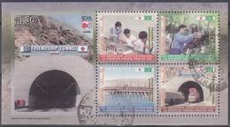 PAKISTAN 2004 HB-13 USADO - Pakistan