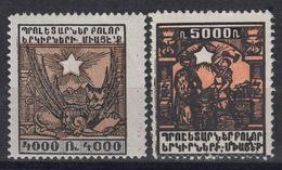 ARMENIA  141 + 142  - 1922 – Animal + Farmer * MH - Arménie