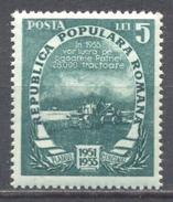 Roumanie Poste Aérienne YT N°57 Agriculture Neuf/charnière * - Nuevos