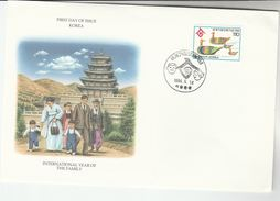 1984 SOUTH KOREA FDC Stamps INTERNATIONAL YEAR OF FAMILY , DUCK Bird  Un United Nations  Cover Birds - Korea, South