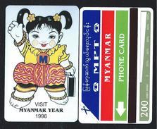 MYANMAR 3 BIRMANIE 200u MYANMAR YEAR 1996 Gray Gris MINT URMET Neuve