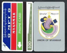 MYANMAR 1st BIRMANIE 100u MOVIE FESTIVAL 5000ex - MINT URMET Neuve