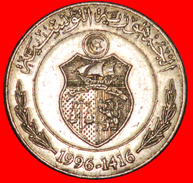 § SHIP: TUNISIA ★ 1/2 DINAR 1416-1996! LOW START ★ NO RESERVE! - Túnez