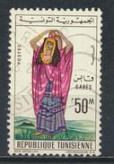 °°° TUNISIA - Y&T N°558 - 1962 °°° - Tunisia (1956-...)