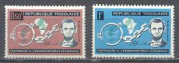Togo YT N°387-388 Emancipation De L'esclavage Neuf ** - Togo (1960-...)