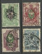TRANSKAUKASIEN Kaukasus 1923 Michel 2 - 5 O