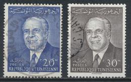 °°° TUNISIA - Y&T N°585/86 - 1964 °°° - Tunisia (1956-...)