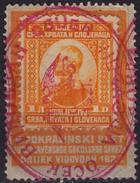 1921 Croatia Yugoslavia - Sokolski Slet / Scouts Scout Meeting OSIJEK - Memorial Stamp - Scouting
