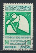 °°° TUNISIA - Y&T N°638 - 1968 °°° - Tunisia (1956-...)