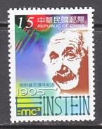 REP.OF CHINA 3625    **  ALBERT  EINSTEIN - Albert Einstein