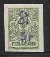 Armenia, Scott # 127 MNH Russia Stamp Handstamped Surcharge, 1920 - Armenia