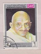 Kingdom Of Yemen Mi 846 - Famous Men Of History - Mahatma Gandhi 1969 - Yemen