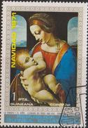 GQ Equatorial Guinea Mi 37 Christmas - Madonna By Leonardo Da Vinci - 1972 - Equatoriaal Guinea