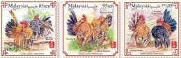 2017 Rooster Year Zodiac Serama Fowl Chicken Bird Stamp Malaysia MNH - Maleisië (1964-...)